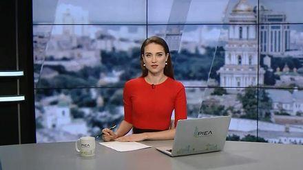 Випуск новин за 11:00: Українські спортсмени потрапили в аварію. Арешт вандала в Польщі