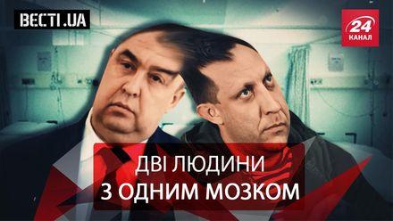 Вєсті.UA. Нетипова відмінність терористів. Духовно пробуджена Тимошенко