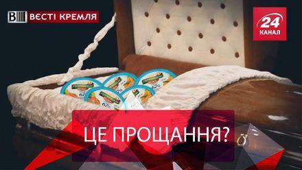 Вєсті Кремля. Харчовий улюбленець Єкатеринбургу. Собяненки Путіна