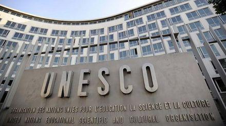 Что такое ЮНЕСКО и часто ли из нее выходят США?