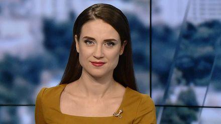 Випуск новин за 11:00: День захисника Вітчизни в Україні. Подарунок від СБУ