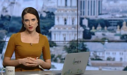 Випуск новин за 15:00: Багатотисячна хода у Дніпрі. Конфлікт з Угорщиною