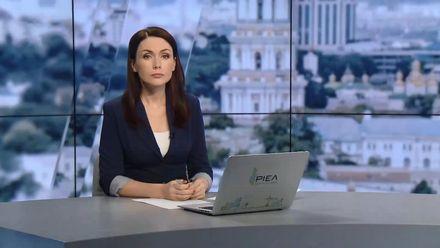 Випуск новин за 13:00: Вибори в Австрії. Курси мовою жестів