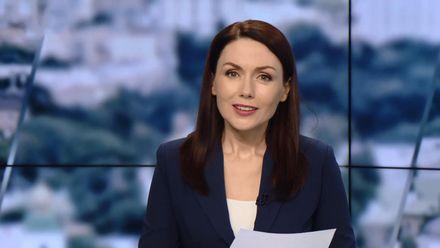 Випуск новин за 15:00: Віче в Миколаєві. Заборона в'їзду друга Саакашвілі
