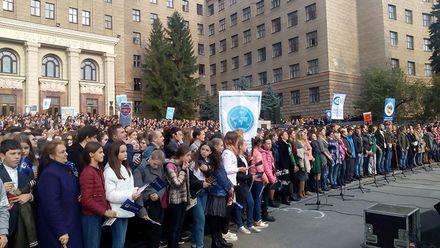 В Харькове установили новый национальный рекорд