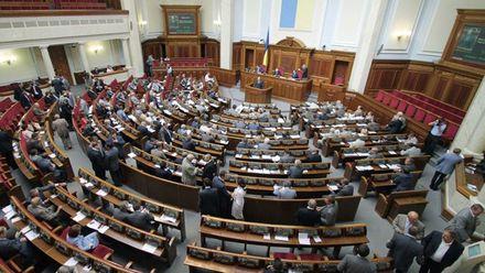 Чем отличаются два законопроекта о снятии неприкосновенности