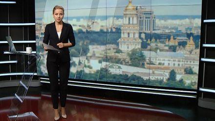 Випуск новин за 16:00: Зайцева вживала наркотики. Збитки від пожеж в США