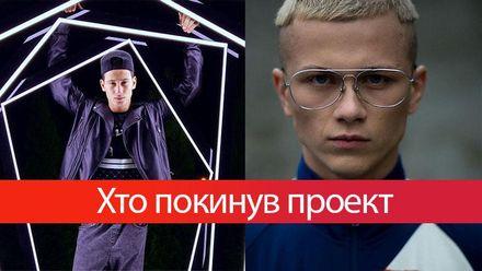 Топ-модель по-украински 4 сезон: кто покинул проект в 8 выпуске