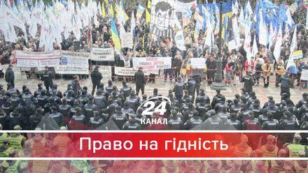 Що найбільше лякає українську владу: неочікувана версія