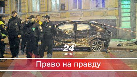 Чому безкарність за злочини лише посилює свавілля в Україні