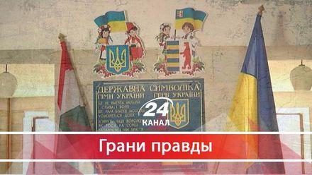 Как Украина защищает свои интересы