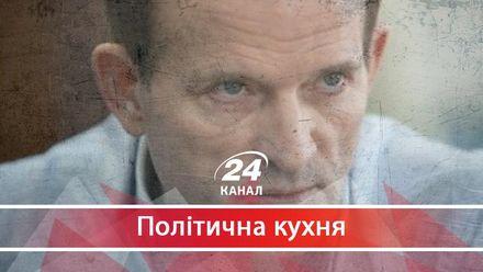 Про сірого кардинала української політики – Віктора Медведчука