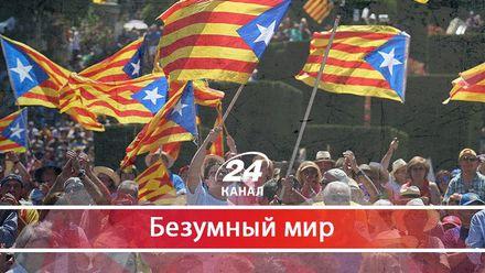 Что стоит за независимостью Каталонии и чего следует ожидать