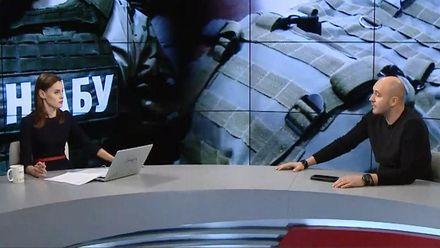 О перспективах резонансного ареста сына Авакова, – журналист Роман Бочкала