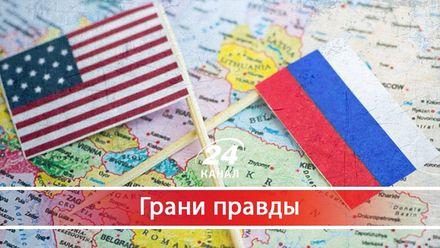 Куда Россия инвестирует свои деньги: неожиданный поворот
