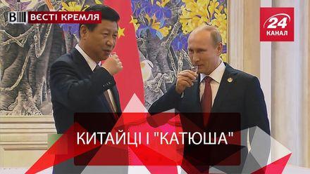 Вести Кремля. Жалкая трансформация РосТВ. Интеллектуальный репертуар Захаровой