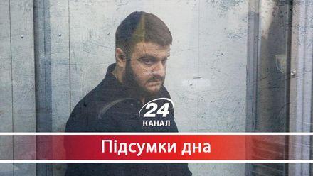 Як Аваков сина від арешту рятував