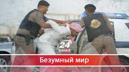 Великая аравийская революция: для кого пятизвездочну гостиницу переделали в VIP-тюрьму