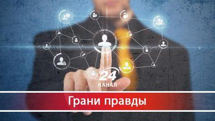 Бизнес-логика для Украины: к какому типу общества относится наше государство