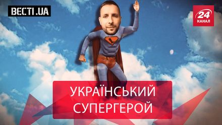 Вести.UA. Парасюк мчится на помощь. Литературный талант Авакова