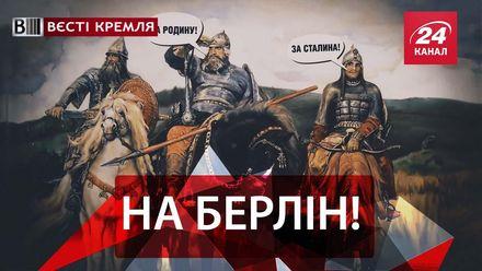 Вести Кремля. Сливки. Кремлевский парад маразма. Как коммунизм поссорил Кадырова и Зюганова