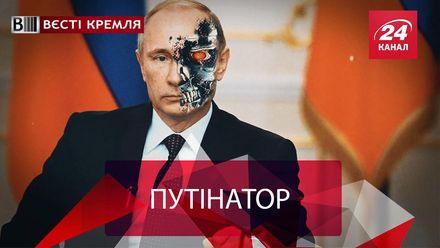 Вести Кремля. Искусственный интеллект заполонил Россию. Неуловимый Тельман