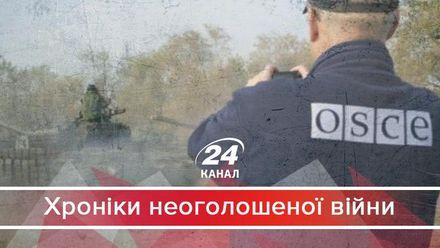 Чому місія ОБСЄ на Донбасі закриває очі на дії терористів і кому це вигідно