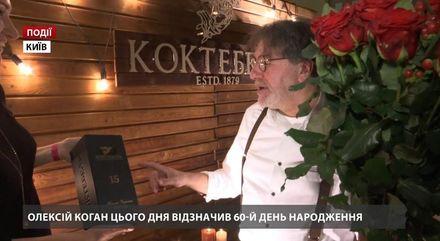 Бренд КОКТЕБЕЛЬ пригласил украинцев на джазовый праздник