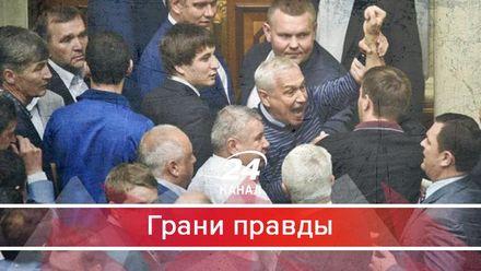 Бульдоги под ковром: как украинские политики воюют за власть