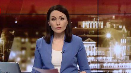 """Випуск новин за 20:00: Порятунок підлітків у Луцьку. Справа розкрадань коштів у проекті """"Стіна"""""""
