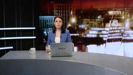 Випуск новин за 22:00: Платні ліфти на Київщині. Досягнення НАБУ та САП