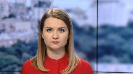 Випуск новин за 10:00: Новини з АТО. Допомога від США