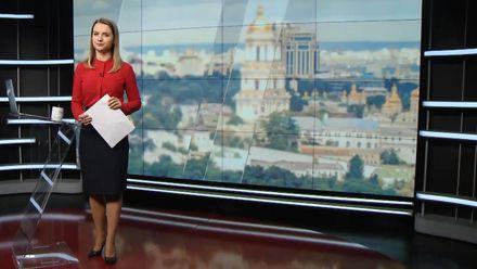 Випуск новин за 12:00: Втручання Росії у Брекзит. Обмін полоненими