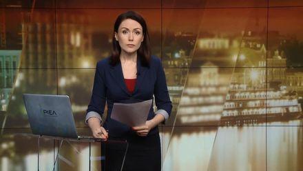 Выпуск новостей за 19:00: В Беларуси пропал еще один украинец. Стартапы по-израильски