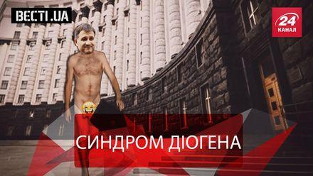 Вести.UA. Авакову не стыдно. Возвращение Ани Лорак