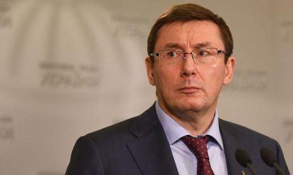 ГПУ більше не займатиметься розслідуваннями щодо високопоставлених чиновників