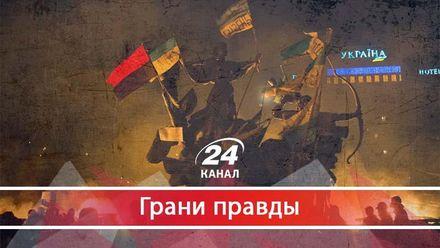 Время упущенных возможностей: на что не следует рассчитывать, думая о будущем Украины