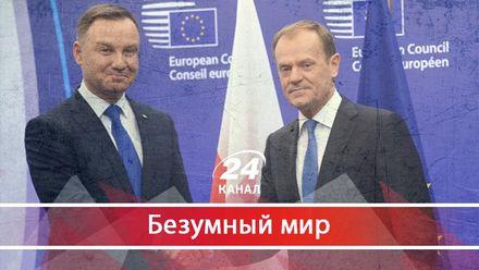 """Почему в Польше начали искать """"руку Кремля"""""""