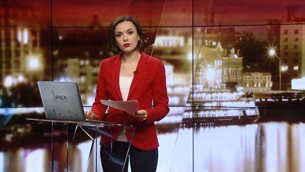 Випуск новин за 19:00: Офіційна причина  вибухів у Калинівці. Побиття судді