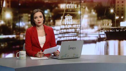 Випуск новин за 22:00: Призначення очільника ДБР. Заборона на в'їзд від СБУ