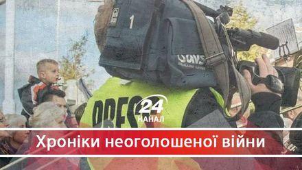 Які заслуги російських журналістів у війні на Донбасі