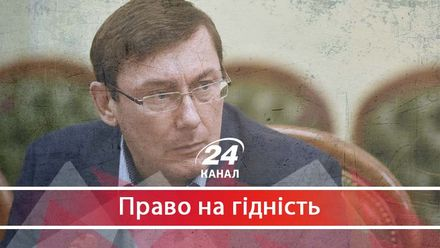 Прокурори Апокаліпсису, або Як зіпсувати, продати й вихолостити всі справи Майдану
