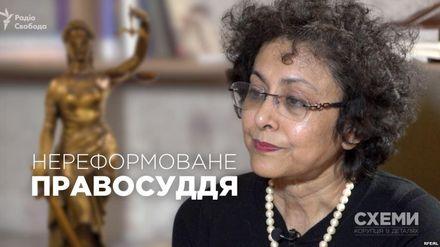 Міжнародне суспільство чекає від України результатів – голова IDLO