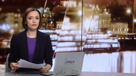 Випуск новин за 22:00: Результати зустрічі у Брюсселі. Назвали підозрюваного у катастрофі MH-17