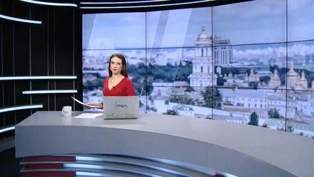 """Випуск новин за 13:00: Затримання Саакашвілі. Акція """"Автомайдану"""""""