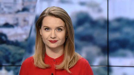 Випуск новин за 11:00: Неспокійна доба в зоні АТО. Потужний снігопад в Європі