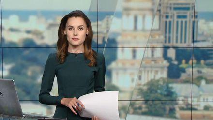 Випуск новин за 14:00: Віп-свідки у справі Януковича. Пожежа у храмі в Китаї