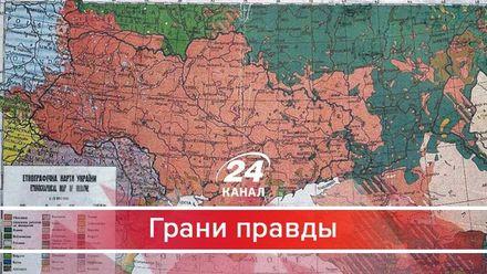 Какую иллюзию убила аннексия Крыма и похоронила война на Донбассе