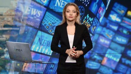 Випуск новин за 12:00: Підозра судді Адміністративного суду. Вибух у Тернополі