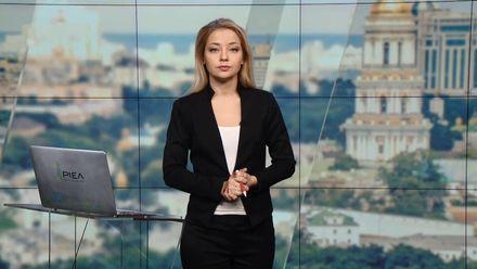 Випуск новин за 16:00: Судилище над Павлом Грибом. Екс-мер Торецька вийшов із СІЗО